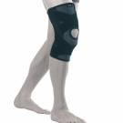 Бандаж на коленный сустав усиленный