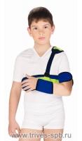 Бандаж фиксирующий на плечевой сустав Junior (детский)