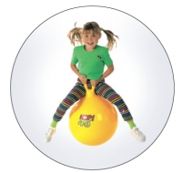 "Мяч ""Hop"" 45 см (желтый)"