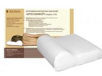 Ортопедическая подушка по голову
