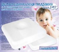 Ортопедическая подушка для новорожденных