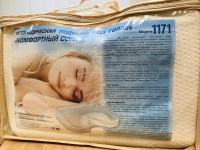 """Ортопедическая подушка под голову """"Комфортный сон"""""""